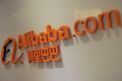 阿里加快在印度市场布局 计划与Reliance Retail磋商成立合资企业