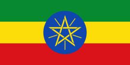 埃塞俄比亚国家概况