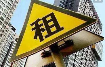 北京10家中介承诺:不涨租 12万套房投向市场