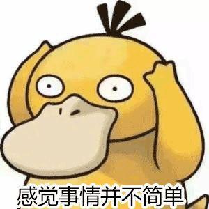"""地铁车厢惊现""""生孩子的1001个理由"""",网友吵翻了…"""