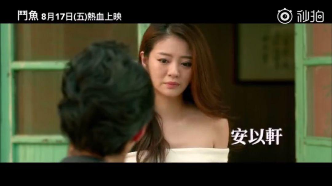 《斗鱼》电影版七夕上映,安以轩又回来了!