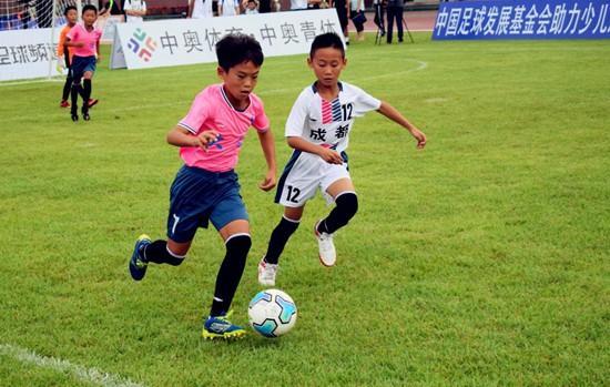 中国足球发展基金会杯2018首届中国城市少儿