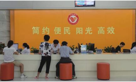 中国营商环境满意度大调查:成本高普遍存在 地方政府失信难遏制