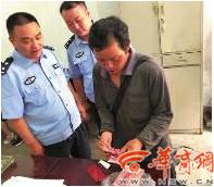 纸箱中藏8000元被当废品卖掉 汉中警方帮找回