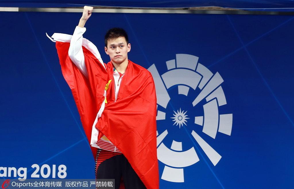 孙杨800自由泳轻取个人第2金 创亚运赛会新纪录