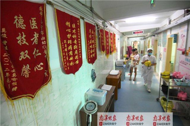 首届中国医师节 他们在这样过节!