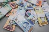 """委内瑞拉新货币""""主权玻利瓦尔""""正式亮相"""