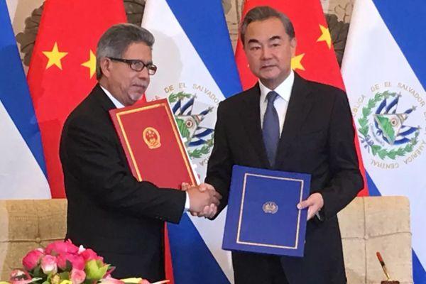 签约现场:中国与萨尔瓦多建立外交关系