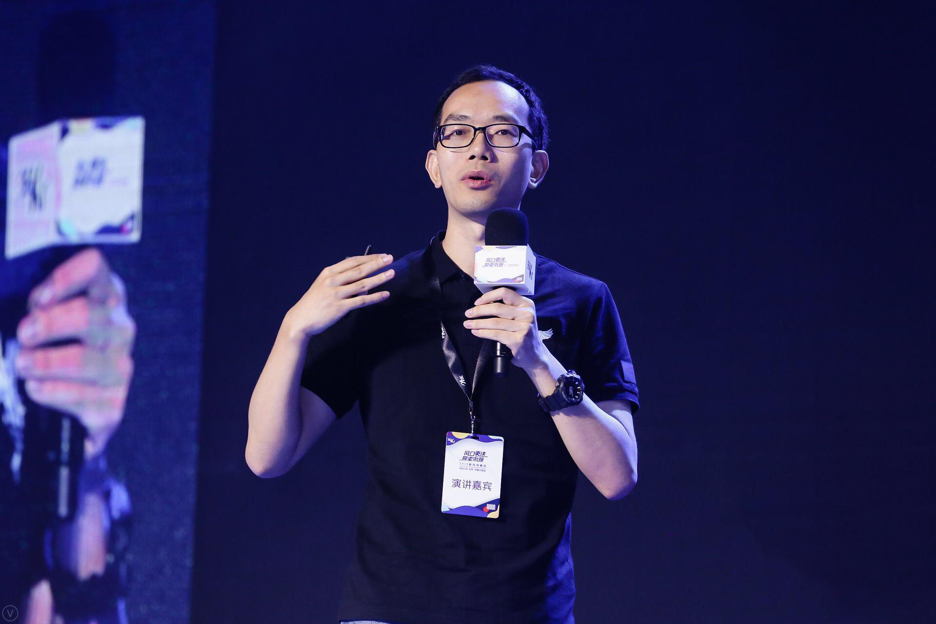 鄢贤卿:腾讯文档持续发力 月活跃用户超1600万