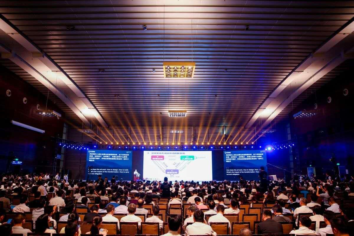 2018(第四届)中国智慧城市国际博览会盛大开幕