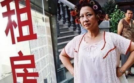 北京多部门开通举报黑中介热线:严打恶意涨房租