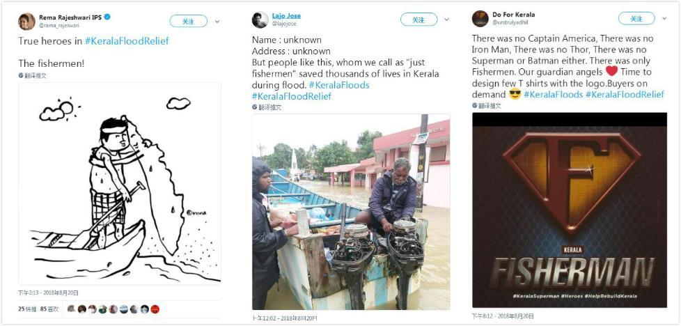 印度受洪灾侵袭 一家17口水中呼救却拒登救援船