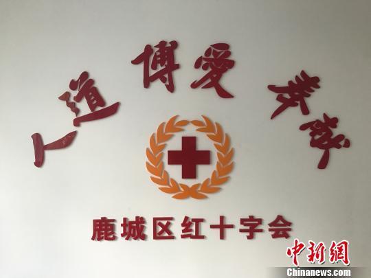 病痛缠身十余载 浙江温州女子决定捐献器官