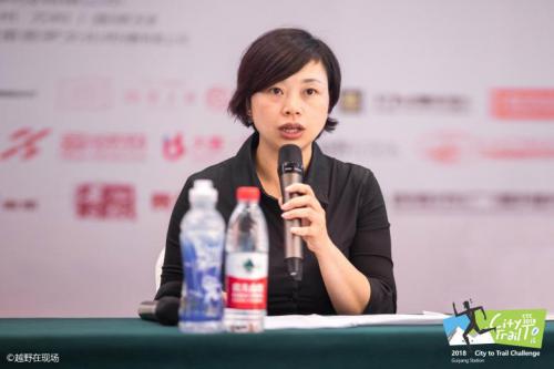 2018·贵阳(清镇)亚高原精英越野挑战赛媒体见面会