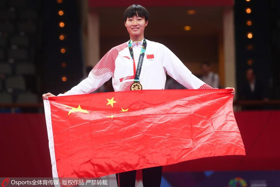 跆拳道首金!亚运女子57公斤骆宗诗险胜韩选手夺冠