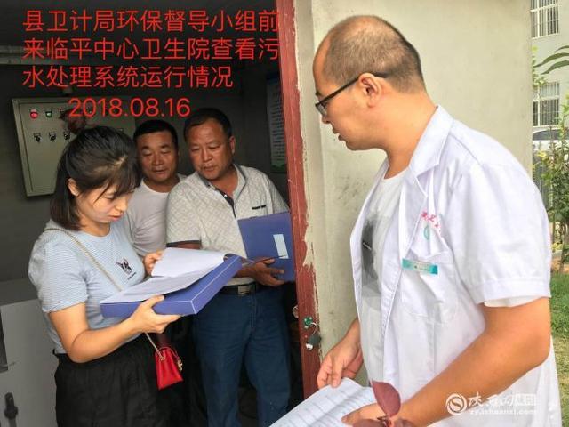 乾县卫计局开展医疗卫生单位环境保护专项督查工作