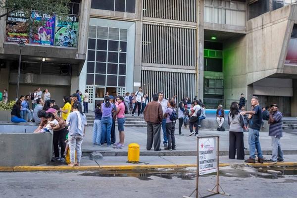委内瑞拉近海发生7.3级地震