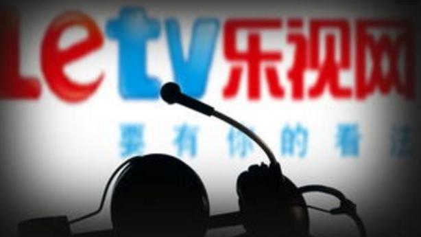 乐视网发公告澄清:未因债务解决获得直接现金流