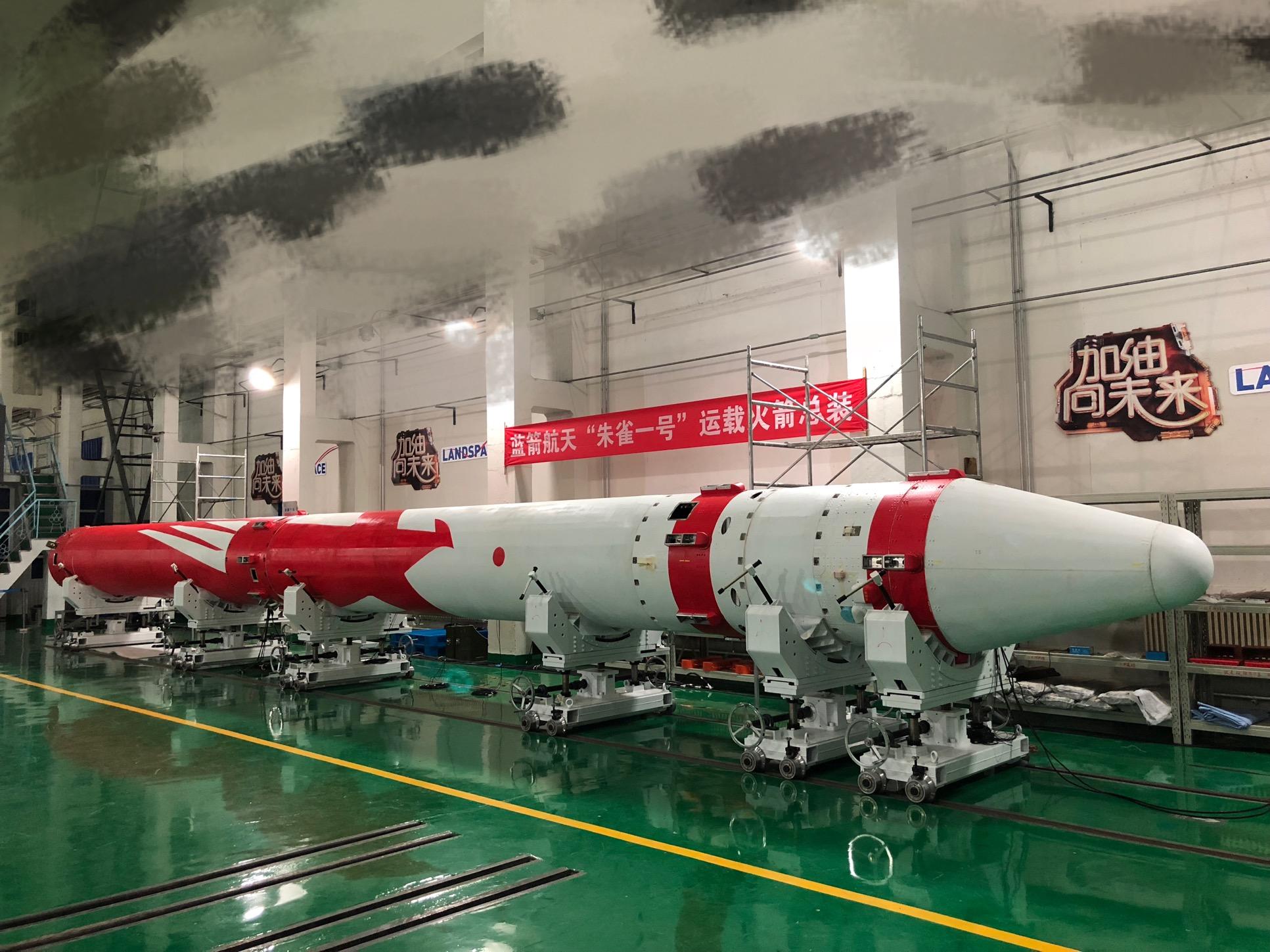 中國首枚民營運載火箭能1小時內打衛星觀測航母