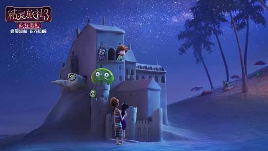 《精灵旅社3》票房破1.4亿合家欢动画引观众N刷