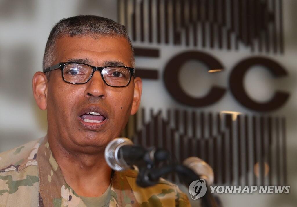 韩美联军司令:朝韩互撤哨所有助缓和军事紧张 构建互信