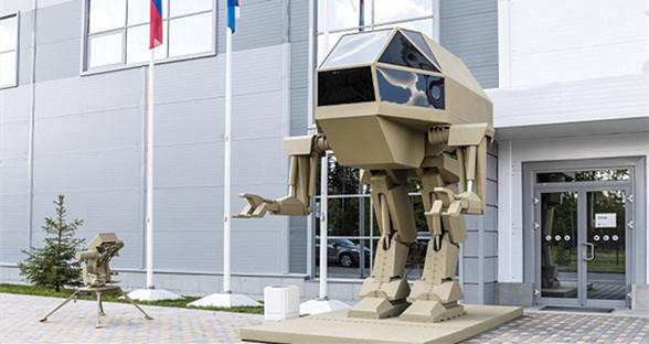 俄制造商推出步行杀手机器人 高约4米重4.5吨