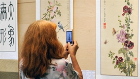 """""""远与近""""中国风格书画展在拉脱维亚开幕"""