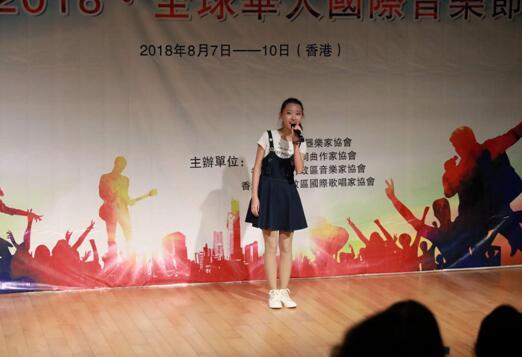 春风化雨,润物无声:记中山市少年歌手吴昱瑶