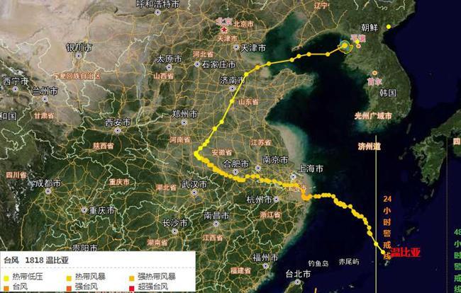 专家解析今年台风特点成因,9月预计还有两三个台风登陆中国