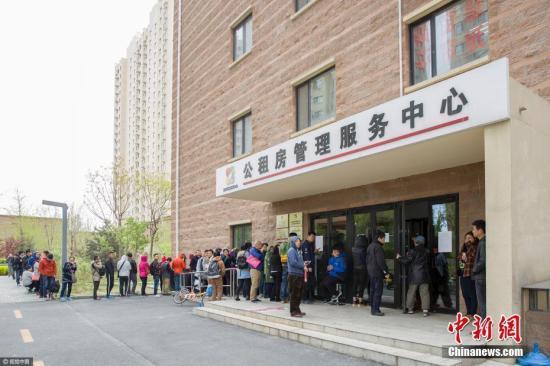 北京启动近5000套公租房供给分配 年内还将分配万套