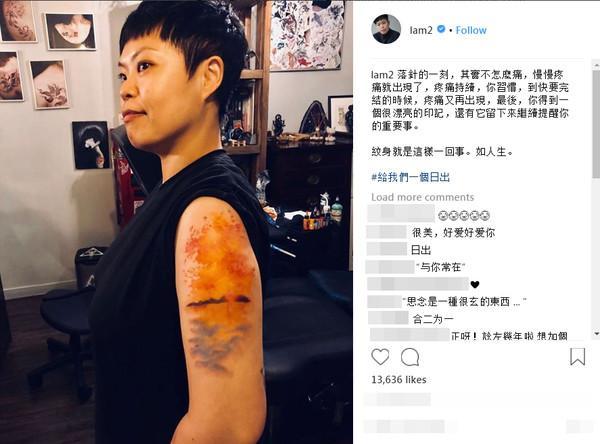 16年搭档离世 林二汶在左臂刺青来纪念卢凯彤