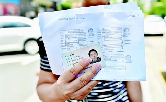 女子身份证人脸识别显示别人照片 民警:录入出错