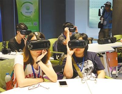 港澳台大学生到内地实习 感受共同的真实的祖国