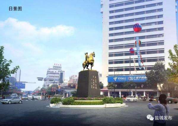 """还城市以个性:江苏盐城""""大铜马""""雕塑将复位,象征铁军精神"""