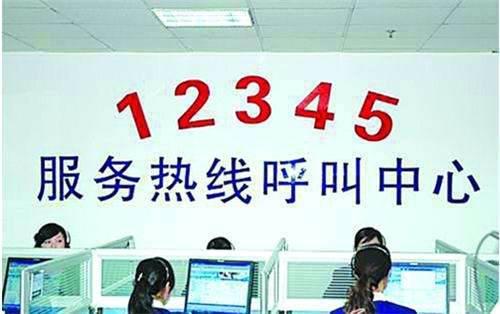 市工商行政管理局,市非紧急救助服务中心等部门,依托北京市12345政府