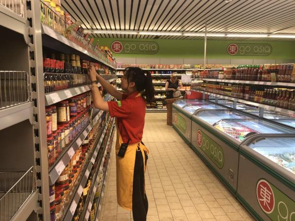 东方超市第十二家新店多特蒙德店开业