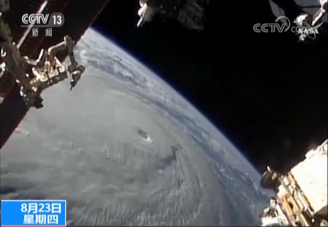 """四级飓风""""莱恩""""逼近美国夏威夷 国际空间站拍到飓风移动画面"""