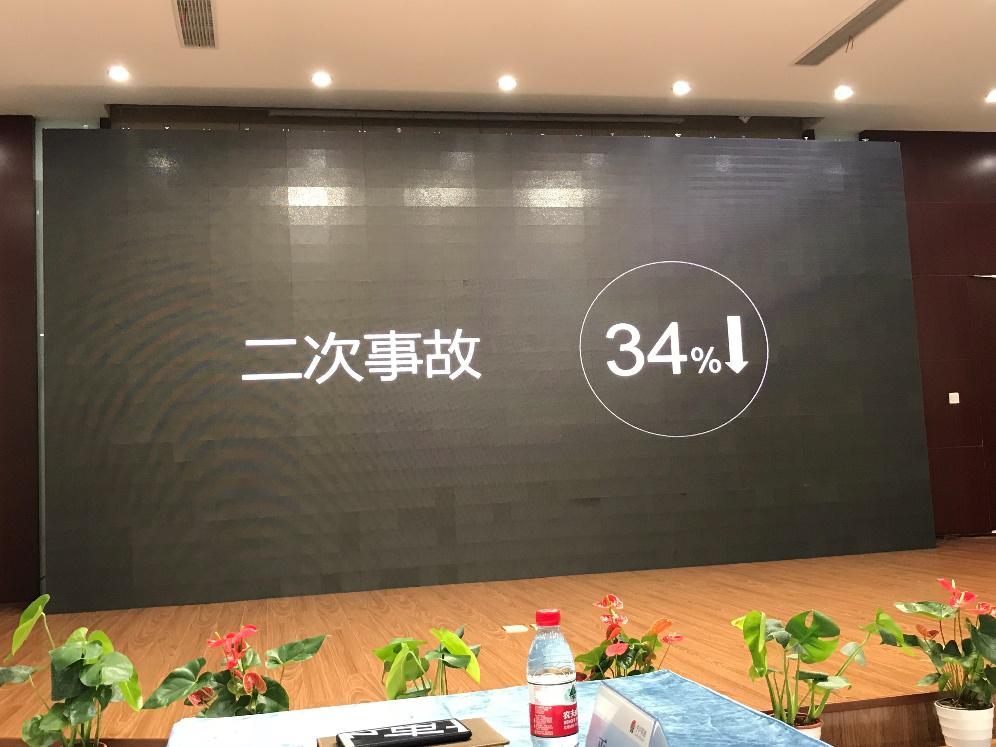 """高德""""智慧锥桶""""上岗沪宁高速两月 二次事故下降34%"""