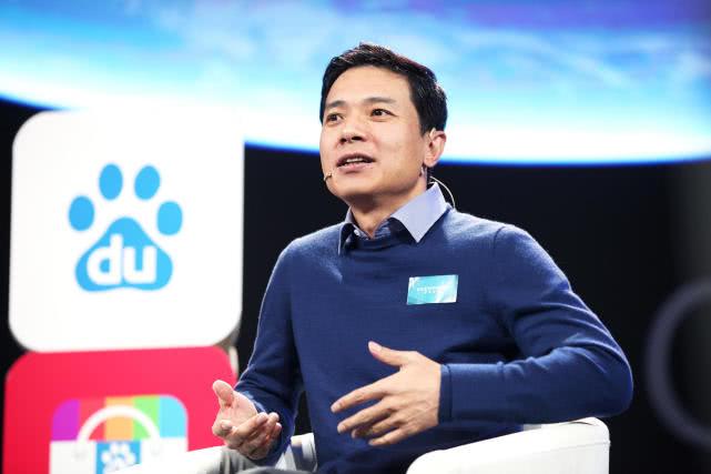李彦宏:社会认知对人工智能存在三个误区