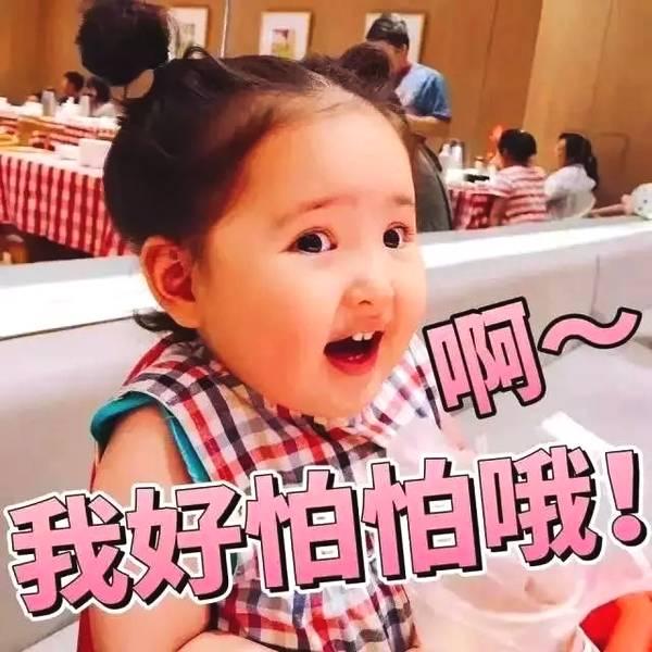 【救助服务】富源警方暖心救助走失儿童