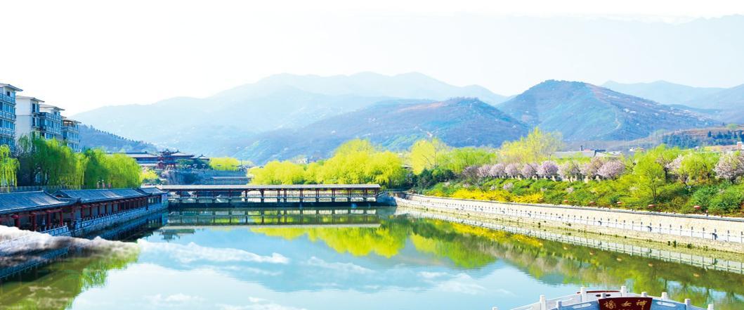 汤峪镇:紧抓特色和机遇建设高品质温泉小镇
