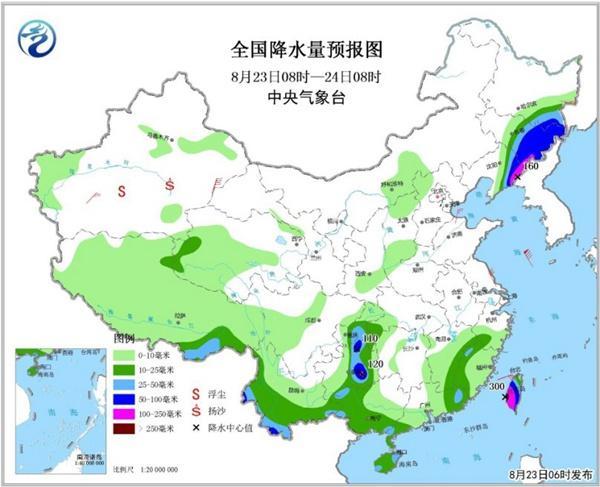 """台风""""苏力""""致东北遭强风雨 西南华南雨不停"""