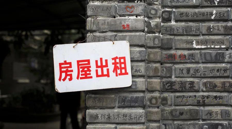 """扣押金、打隔断、抬房租?""""朝阳群众""""举报自如等23家黑中介"""