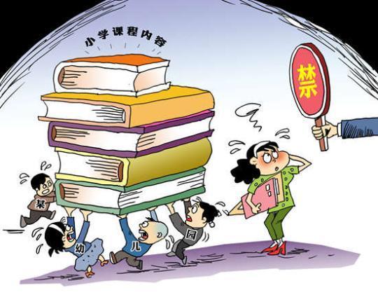 """幼儿园""""小学化""""现象调查:九成受访者坦言家长有""""抢跑""""心理"""