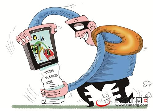 """""""肉鸡""""一个,你能逃脱?30亿条用户信息被盗,腾讯百度阿里无一幸免"""