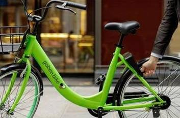 香港首家共享单车停运后遭诉讼 用户追索余额胜诉