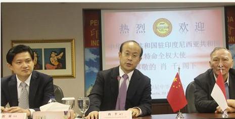 中国驻印尼大使走访印尼中华总商会