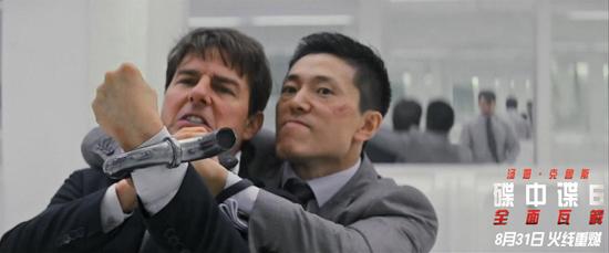 """《碟中谍6:全面瓦解》""""强强对决""""版正片片段"""