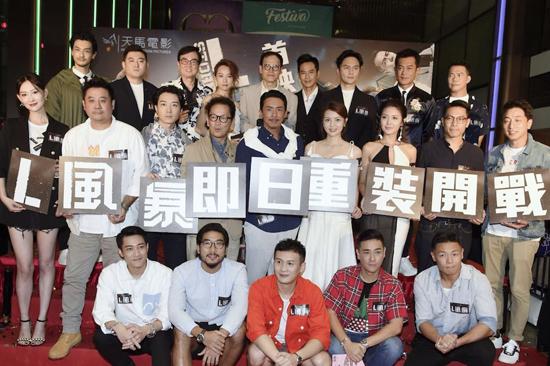 夏嫣亮相香港首映礼 《反贪风暴3》劲烈来袭