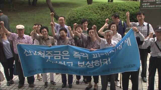 日媒:时隔5年韩国劳工索赔案诉讼再次启动 或将影响日韩关系